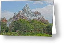 Everst Greeting Card