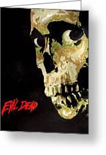 Evil Dead Skull Greeting Card