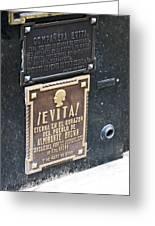 Evita Burial Vault Greeting Card