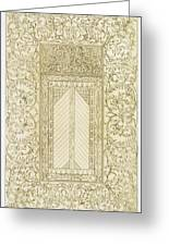 Example Of A Turkish Chimney Greeting Card by Jean Francois Albanis de Beaumont