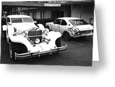 Excalibur Auto Tidelands Motor Inn Tucson Arizona 1985 Greeting Card