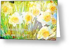 Exodus 33 18 Greeting Card