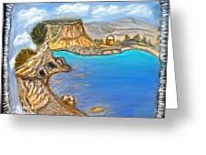 Exotic Beach Near Limassol Greeting Card