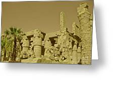 Exotic Egypt Greeting Card