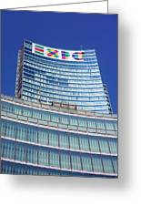 Expo 2015 Sign Greeting Card