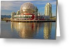 Expo '86 Expo Centre - Science World Greeting Card