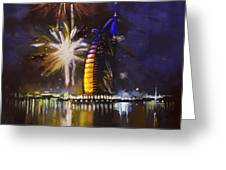 Expo Celebrations Greeting Card
