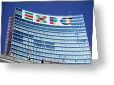 Expo Sign Greeting Card