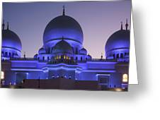 Exterior View Of Sheikh Zayed Grand Greeting Card