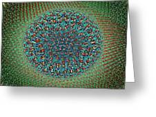 Eye #1 Greeting Card