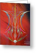 Eye Flying Greeting Card