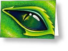 Eye Of Cepheus Greeting Card