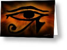 Eye Of Horus Eye Of Ra Greeting Card