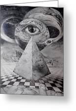 Eye Of The Dark Star - Journey Through The Wormhole Greeting Card
