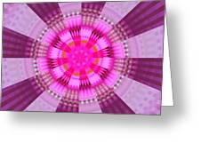 Eye Of The Urkle Greeting Card