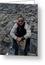 Eyes Down From The 103rd Floor Just Sitting Around Greeting Card