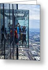 Eyes Down From The 103rd Floor Neighbors Greeting Card