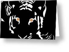 Eyes Of A Tiger 4 Greeting Card