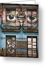 Eyes Of Barcelona Greeting Card