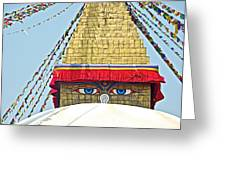 Eyes Of Buudha Boudhanath Stupa In Kathmandu-nepal  Greeting Card