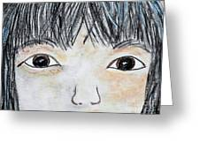 Eyes Of Love Greeting Card by Eloise Schneider