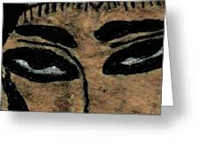 Eyes Of The Ancient Egyptian Musician Greeting Card