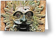 Eyes Of The Beast Greeting Card