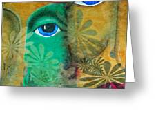 Eyes Of The Beholder Greeting Card