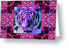 Eyes Of The Bengal Tiger Abstract Window 20130205p0 Greeting Card by Wingsdomain Art and Photography