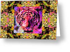 Eyes Of The Bengal Tiger Abstract Window 20130205p80 Greeting Card