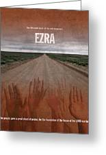 Ezra Books Of The Bible Series Old Testament Minimal Poster Art Number 15 Greeting Card