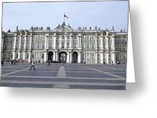 Facade Of A Museum, State Hermitage Greeting Card