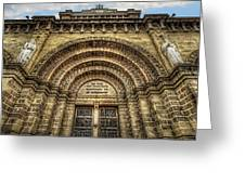 Facade Of Manila Cathedral Greeting Card by Mario Legaspi