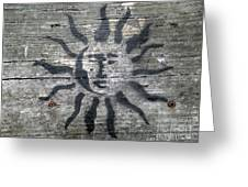 Face Of The Sun Greeting Card