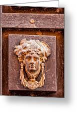 Face On The Door - Rectangular Crop Greeting Card