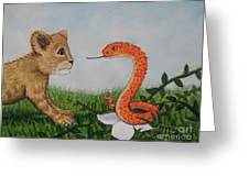 Face To Face Were A Lion And Snake Greeting Card