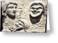 Faces Of Pompeii Greeting Card