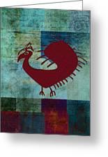 Fafa Bird - 01c01bcr Greeting Card