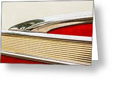 Fairlane Detail Greeting Card