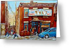 Fairmount Bagel In Winter Montreal City Scene Greeting Card
