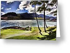 Fairway In Paradise Greeting Card