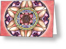 Faith Mandala Greeting Card