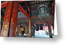 Faithfull In Temple Of Literature Greeting Card by Sami Sarkis