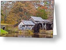 Fall At Mabry Mill Greeting Card