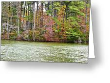 Fall Landscape 2 Greeting Card