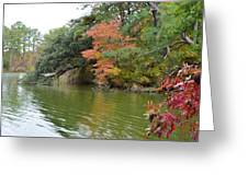 Fall Landscape Around The Lake 2 Greeting Card