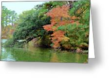 Fall Landscape Around The Lake 5 Greeting Card