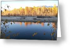 Fall Reflection 2 Greeting Card