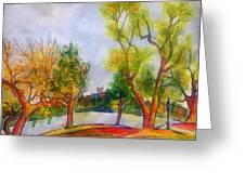 Fall2014-5 Greeting Card by Vladimir Kezerashvili