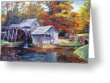 Falling Water Mill House Greeting Card